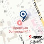 Компания Городская больница №4 на карте