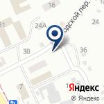 Компания Шахтостроительное управление №2 на карте