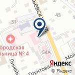 Компания Прокопьевская городская больница №4 на карте