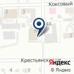 Компания Городская баня №3 на карте