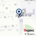 Компания Комплексная ДЮСШ по пулевой стрельбе на карте