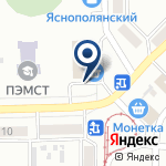 Компания НОВЭКС на карте