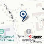 Компания Церковь Великомученика Прокопия на карте