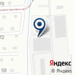 Компания КузбассБелАвто на карте