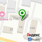 Местоположение компании Печатник