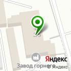 Местоположение компании Технический Центр Специальных Технологий