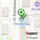 Местоположение компании МАРКЕТ