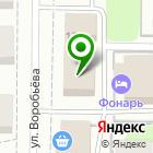 Местоположение компании Строганова Т.В.