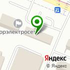Местоположение компании Сибирская Сбытовая Компания