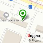 Местоположение компании ГТК-СБЫТ