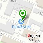Местоположение компании АвтоЧип