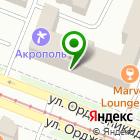 Местоположение компании Вывески 3D