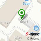 Местоположение компании Сиберия Про