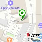 Местоположение компании ПластикА