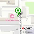 Местоположение компании Содействие, КПКГ