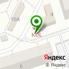 Местоположение компании KDL