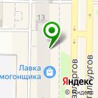 Местоположение компании Самогонъ-Б12