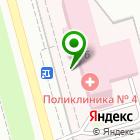 Местоположение компании Центр здоровья