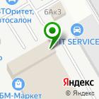 Местоположение компании Триал-Авто