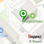 Местоположение компании Сибирская Теплосбытовая Компания