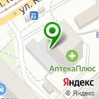 Местоположение компании Межрегиональная Теплосетевая Компания
