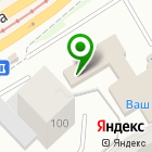 Местоположение компании АверИ
