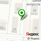 Местоположение компании Евдокия