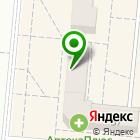 Местоположение компании Кузбасский жилищный центр