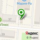Местоположение компании Лукошко