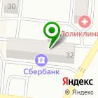 Местоположение компании Кузбасс