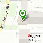 Местоположение компании BROOKLYN