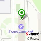 Местоположение компании Полосухинский