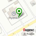 Местоположение компании Магазин религиозных товаров