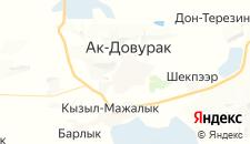 Гостиницы города Ак-Довурак на карте