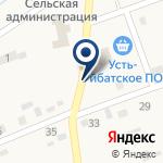 Компания Центральный на карте