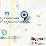 Компания Магазин продуктов, Усть-Уйбатское потребительское общество на карте