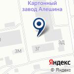Компания Аверс-Авто на карте