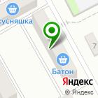 Местоположение компании Власта-Ермолинский
