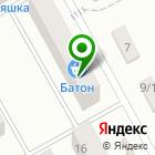 Местоположение компании ПАПАСВЕТОФОР