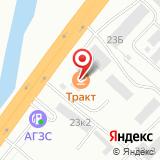 ООО Абакан Строй