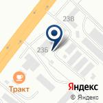 Компания Сибирь-Агро на карте
