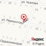 Магазин продуктов на ул. Лермонтова, 11
