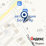 Компания Алексеевич на карте