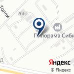 Компания Дымоходы Сибири на карте