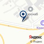 Компания Назаровоагроснаб-юг на карте