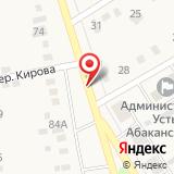Магазин продуктов на ул. Кирова, 58