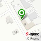 Местоположение компании Хакасэнергосбыт