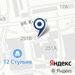 Компания Оптово-розничная компания обуви на карте