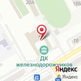 Краевой центр подготовки работников ЖКХ