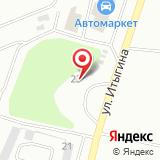 АГЗС Пропан-бутаныч